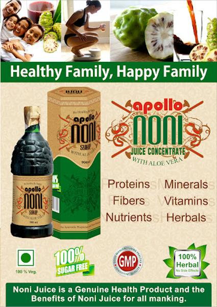 Noni Concentrate 650 Mg: Dreamz Ultimate : Herbal Drinks & Juices Full Of Nutrition
